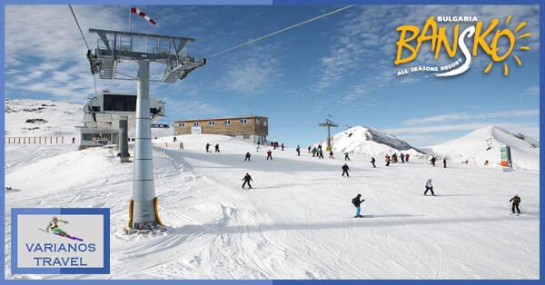 Bansko, Bulgaria ski resort