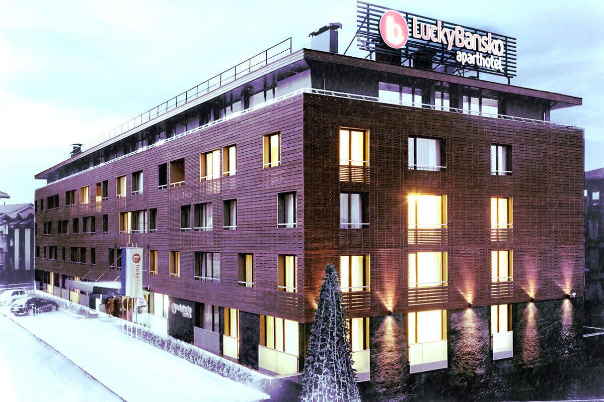 Lucky Bansko Aparthotel & Spa