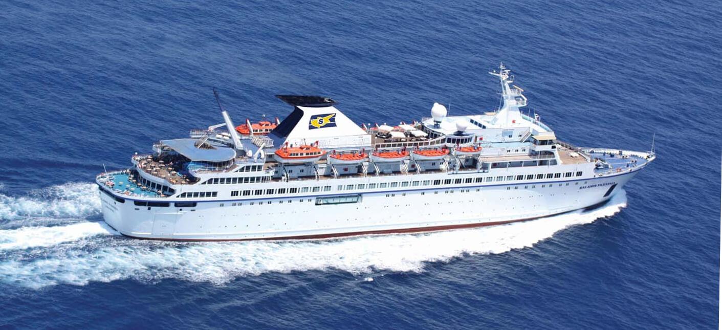 Salamis Filoxenia Cruises